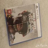 Call of duty cold war black ops كولد وار PS5