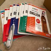 تعليم E مع القلم الناطق