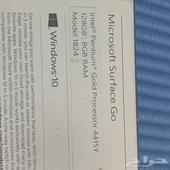 Microsoft go