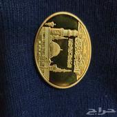 عملة تذكارية اسلامية مطلية بالذهب
