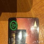 بطاقة شحن قديمة الاتصالات السعودية