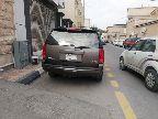 يوكن 2014 سعودي موكا