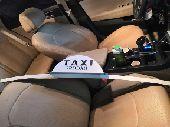 مصباح اجرة تاكسي للبيع