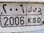 2006 رقم مميز للبيع