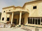 حجر صناعي طبيعي اردني