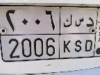 لوحة للبيع 2006