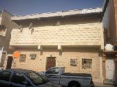بيت للبيع في حي الاندلس في راس تنورة