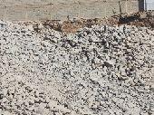 ناتج حفر  صخري للبيع