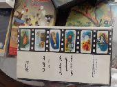 أشرطة فيديو VHS