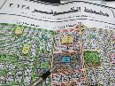 للبيع 4 أراضي تجارية بمخطط 128 حي الكوثر