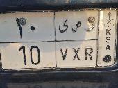 لوحة مميزه10-VXR للبيع مع السياره كابريس 1992