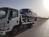 نقليات وسطحات الرياض