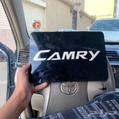 كامري