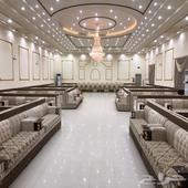 قاعة اشبيليا للمناسبات والاحتفالات
