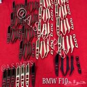 ديكورات الابواب BMW F10 الفئة الخامسة