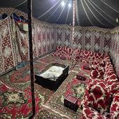مخيم الربيع للايجار اليومي ( عرض خاص)