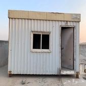 بيت جاهز من الهنقر