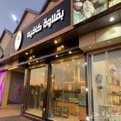محل كوفي شوب وحلويات فاخر جدا  ومجهز