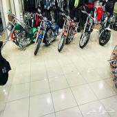معرض موتو جي بي لدراجات
