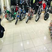 معرض موتو جي بي لدراجات النارية