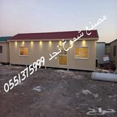 بيوت جاهزة مساجد مجالس مخيمات استراحات مشبات كوفي شوب ملاحق