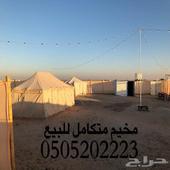 مخيم جديد للايجار و البيع