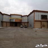 مجمع محلات حمراء الاسد