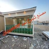 بيوت جاهزة مساجد مجالس بركسات غرف مخيمات استراحات ملاحق
