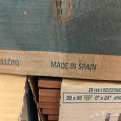 سراميك جدران اسباني للبيع بالاحساء والبيع سمح