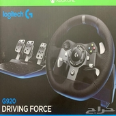 طاره لوجتك logitech driving force G920 for xbox and PC
