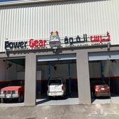 ورشه ترس القوة تصليح جميع انواع السيارات ميكانيكا وكهرباء