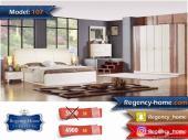غرف نوم جديدة و مميزة بأسعار مخفضة