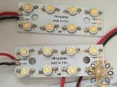 شرائح ليد على الطاقة الشمسية تعمل على 12 فولت