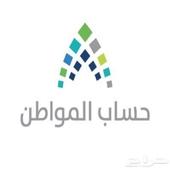 عقد اكتروني لحساب موثق من قبل وزاره الاسكان