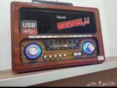راديو الطيبين (افضل هديه للوالدين) مميز وقديم