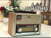 راديو الطيبين(افضل هديه تقدمها للوالدين)_(لحق