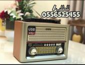 راديو الطيبين(شعبي ومميز للوالدين والاهداء)WW