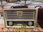 راديو قديم وشعبي بمواصفات جديده(روعه بالمجالس