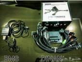 Dinan - Dinantronics chip and BMS chip for M
