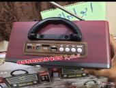 راديو الطيبين للاهداء والمجالس_البيوت(صوت قوي