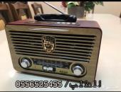 راديو الطيبين(سبيكر بلوتوث واذاعه وتراثي)مميز