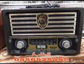 راديو شعبي للمجالس واهداء كبار السن (وللقرآنw