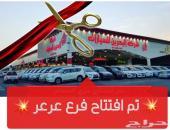 نيسان فيتك 2016 سعودى بافضل الاسعار الموجوده