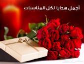 اجمل هدية تقدمها لكل أنثى تحبها