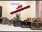 راديو الطيبينWاليوم بالرياضWروعه تشغيل القرآن