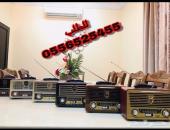 راديو الطيبين(مميز للمجالس والاهداء وللقرآن