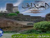 أرض للبيع بصك شرعي في محافظة العيدابي