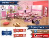 غرف نوم اطفال و غرف عرسان راقية