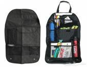 حقيبة تنظيم متعددة الإستخدام