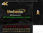 ميديا ستار MEDIASTAR Z1 Z2 DIAMOND 4K